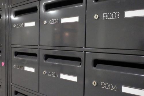 numérotation boîtes aux lettres